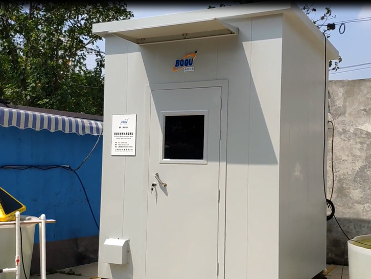 water quality monitoring station
