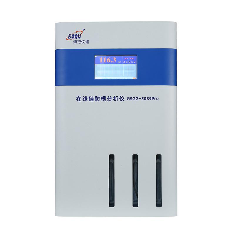 Industrial Silicate Meter GSGG-5089