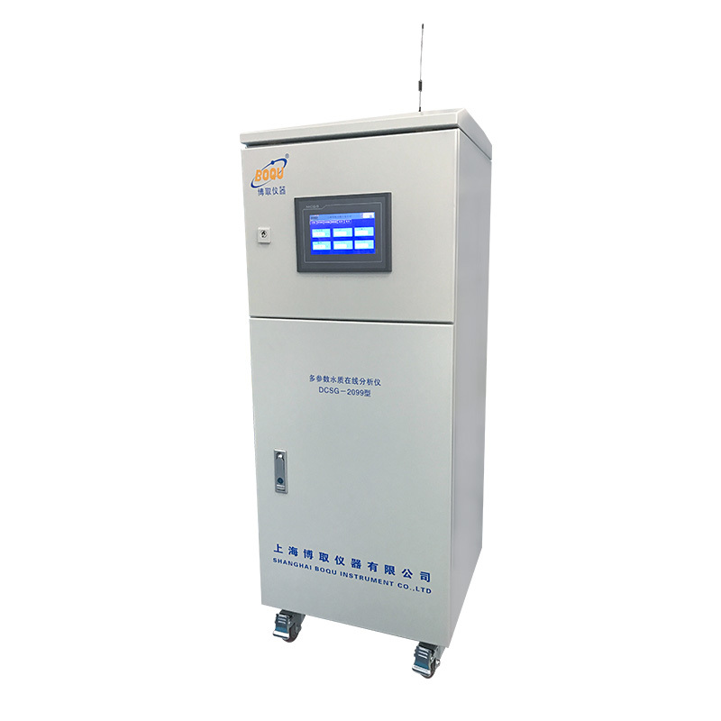 Multi-parameter Water Quality Monitor DCSG-2099