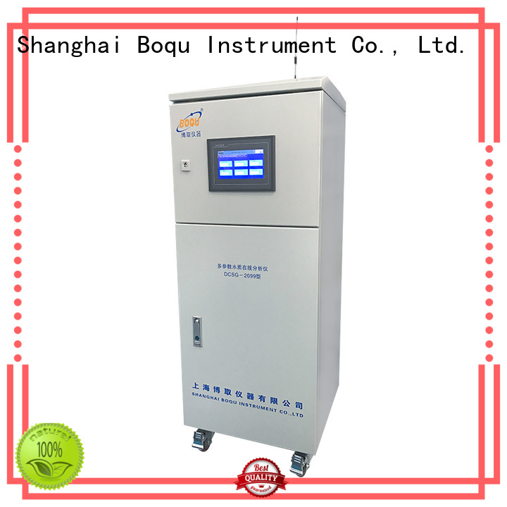 BOQU buoy water quality meter with good price for water quality analysis