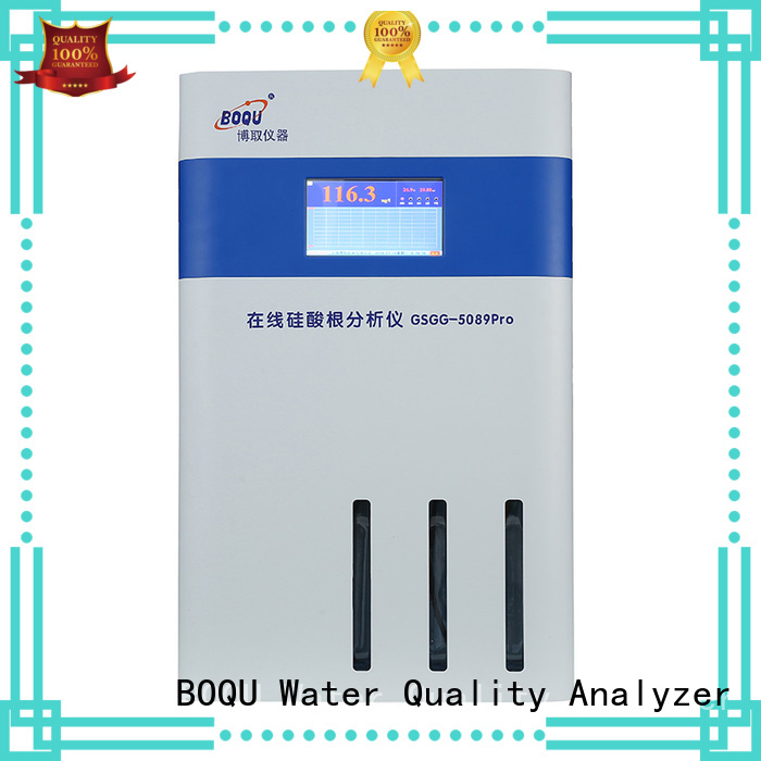 high precision online silica analyzer factory direct supply for pure water treatment
