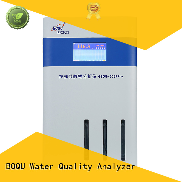 high precision silica analyzer factory direct supply for pure water treatment