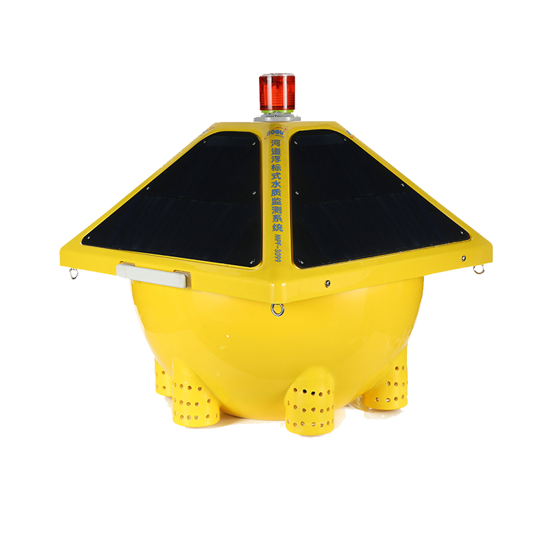 Buoy Multi-Parameters Monitor MPF-3099