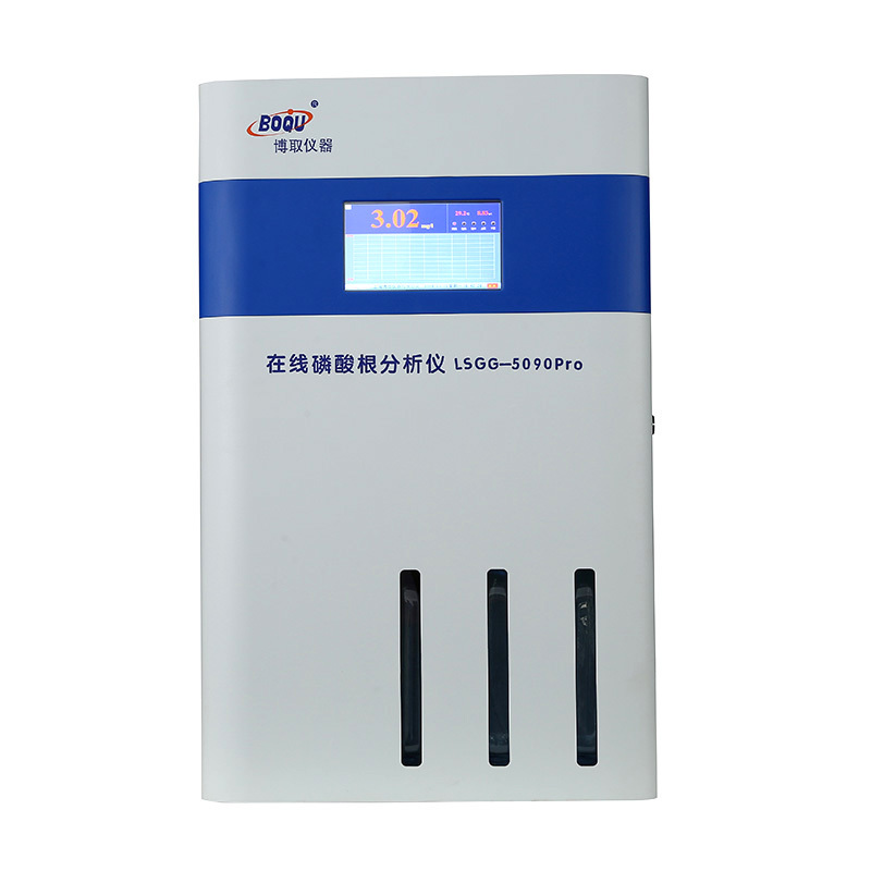 Industrial Phosphate Analyzer LSGG-5090