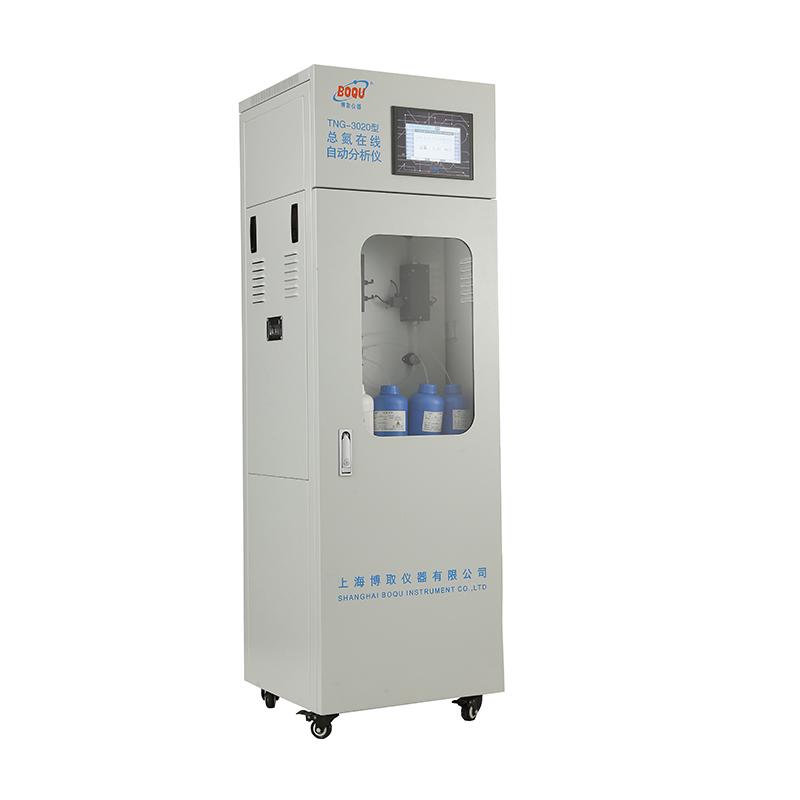 Online Total Nitrogen Analyzer TNG-3020