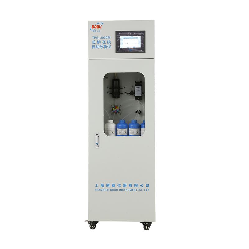 Online Total Phosphorus Meter TPG-3030