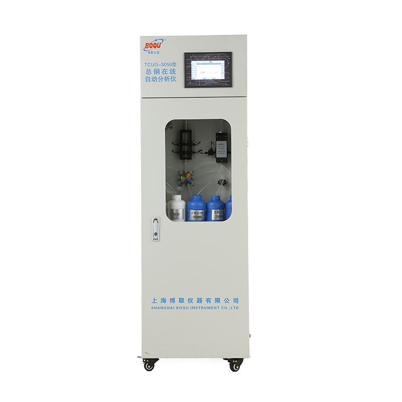 Online Total Copper Analyzer TCuG-3050