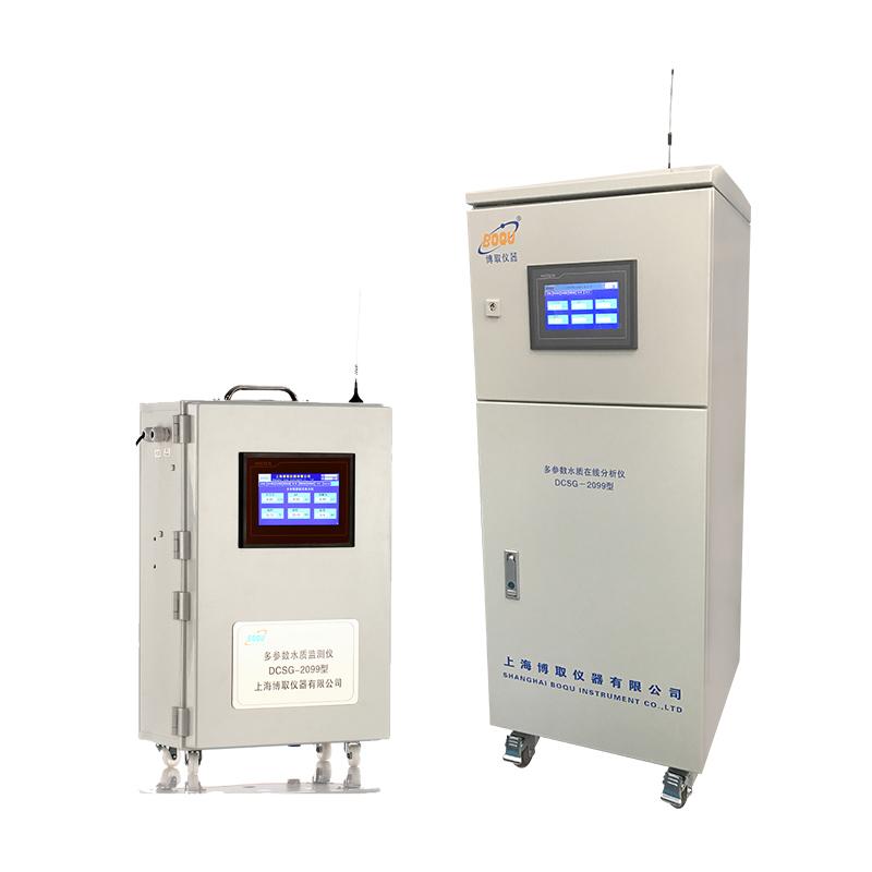 DCSG-2099 Многопараметрический анализатор качества воды