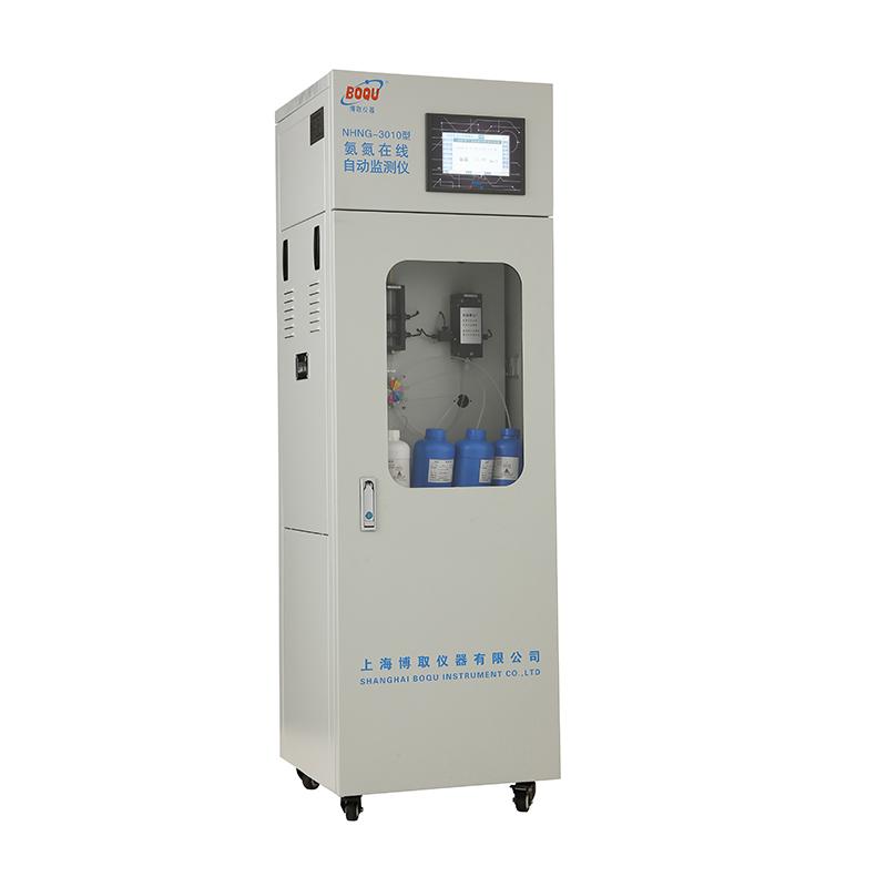 TNG-3020 Online Total Nitrogen Analyzer
