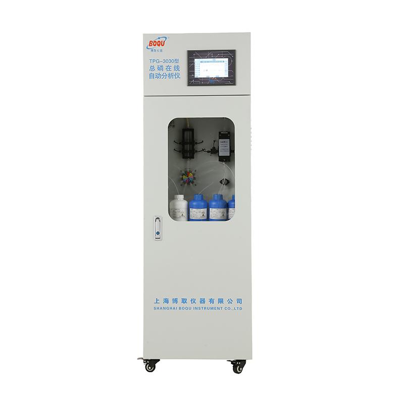 TPG-3030 Online Total Phosphorus Analyzer