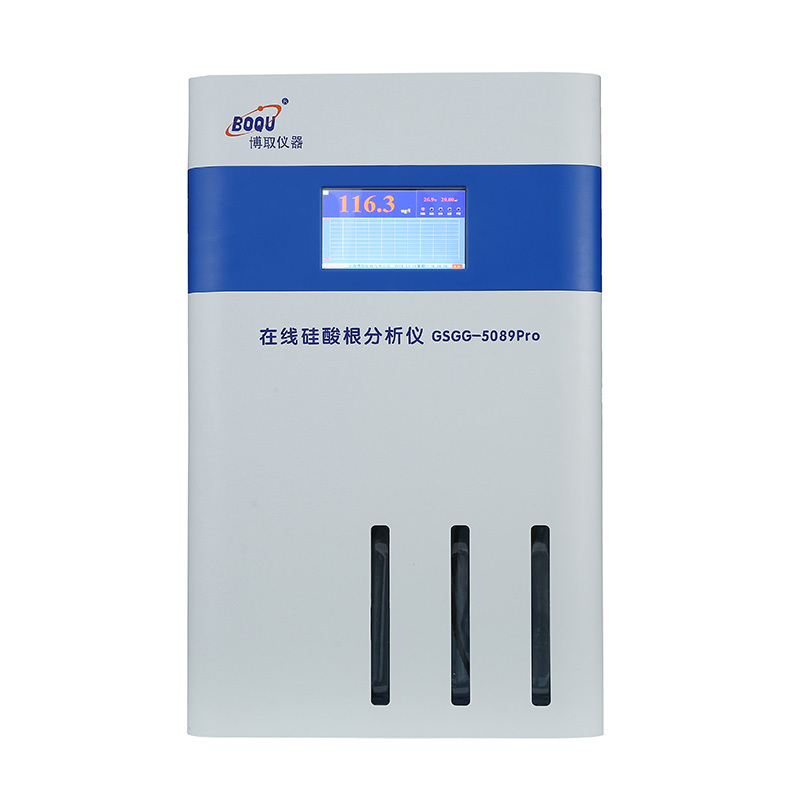GSGG-5089 Industrial Silica meter