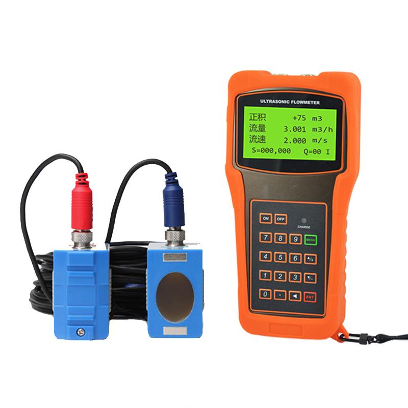 BQ-ULF-100H Handheld Ultrasonic Flow Meter