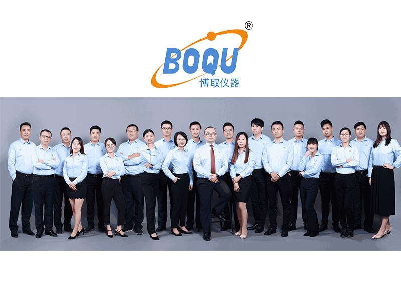 Shanghai BOQU Instrument Company