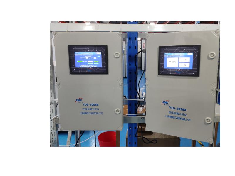 YLG-2058X Free Chlorine Analyzer