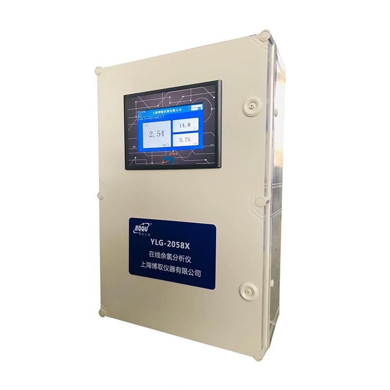 YLG-2058X Water Chlorine Dioxide Analyzer