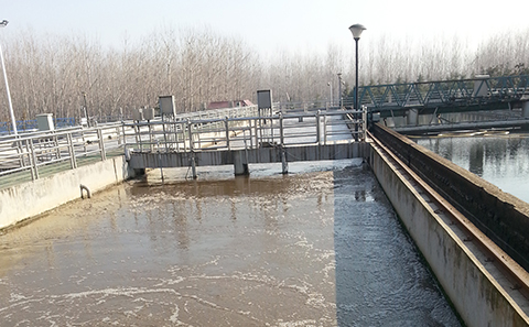 waste water quality monitoring 1
