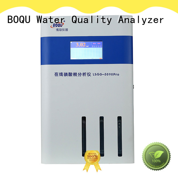 high precision online phosphate analyzer wholesale for pure water